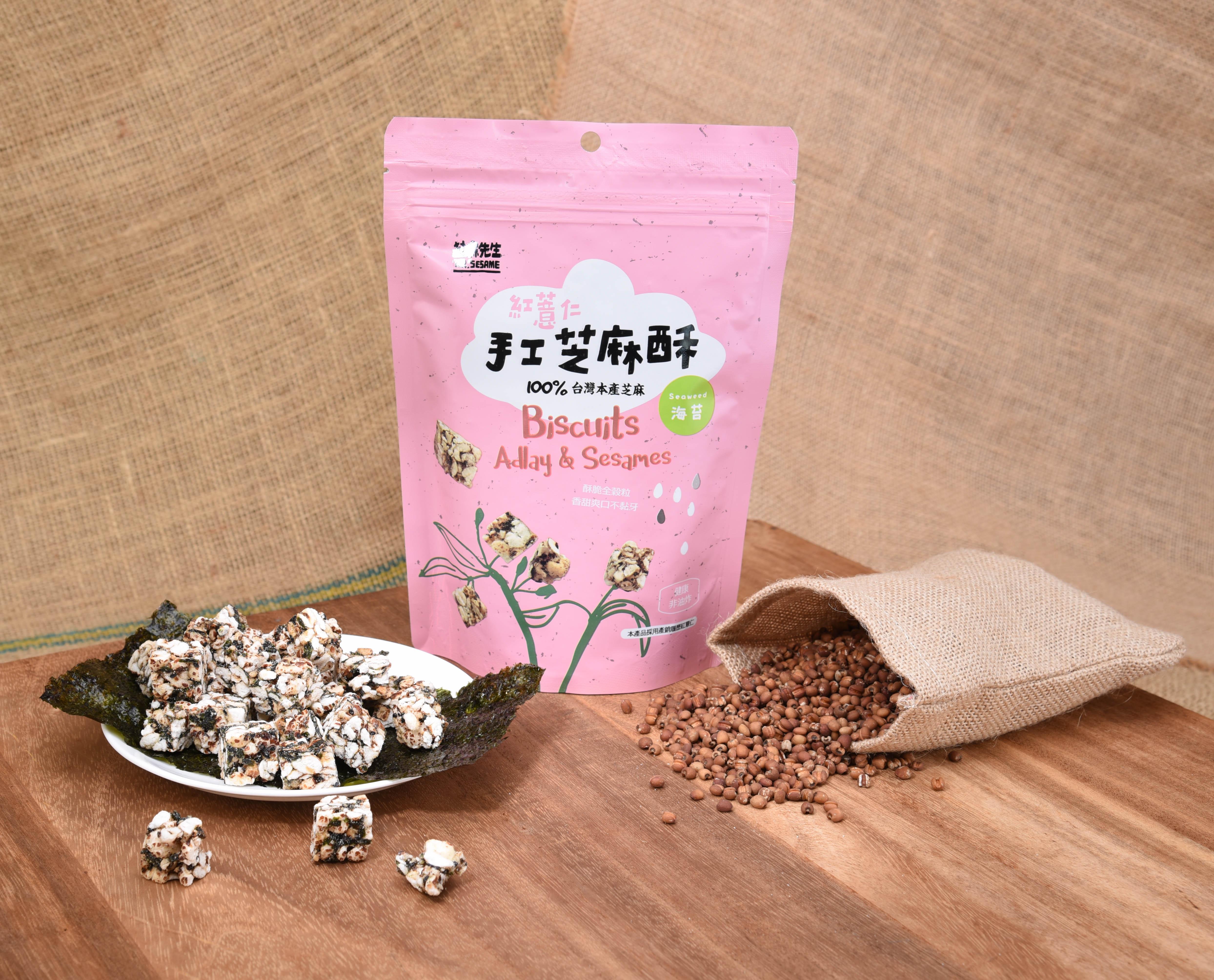 手工芝麻酥(海苔)