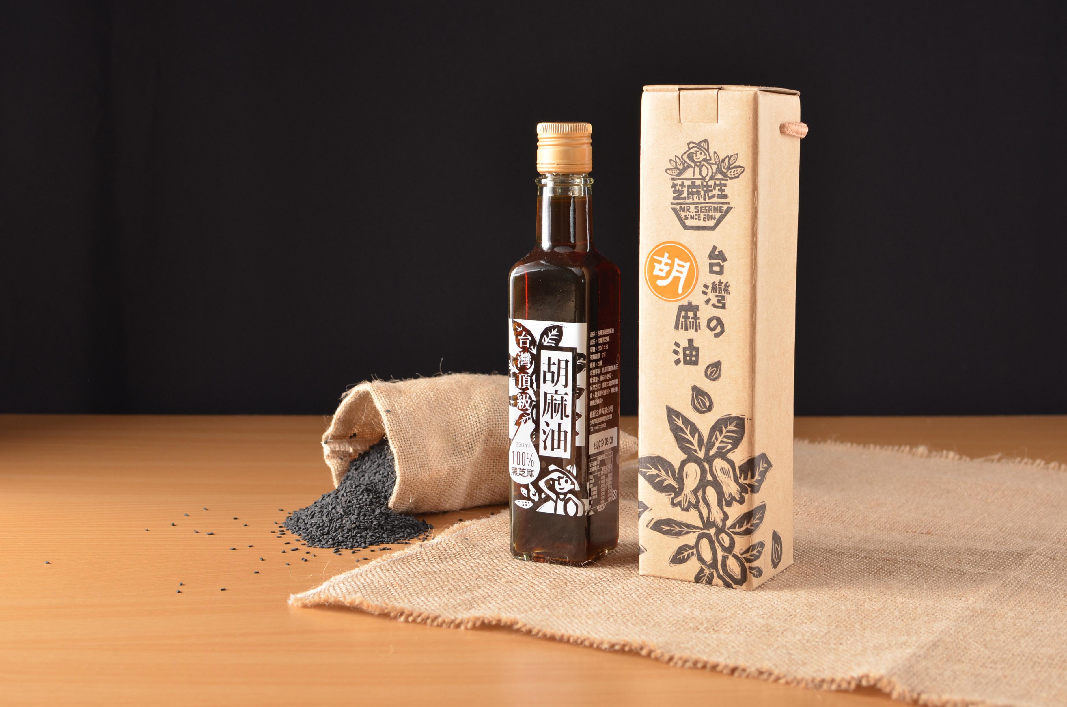 台灣頂級黑芝麻胡麻油(250ml)