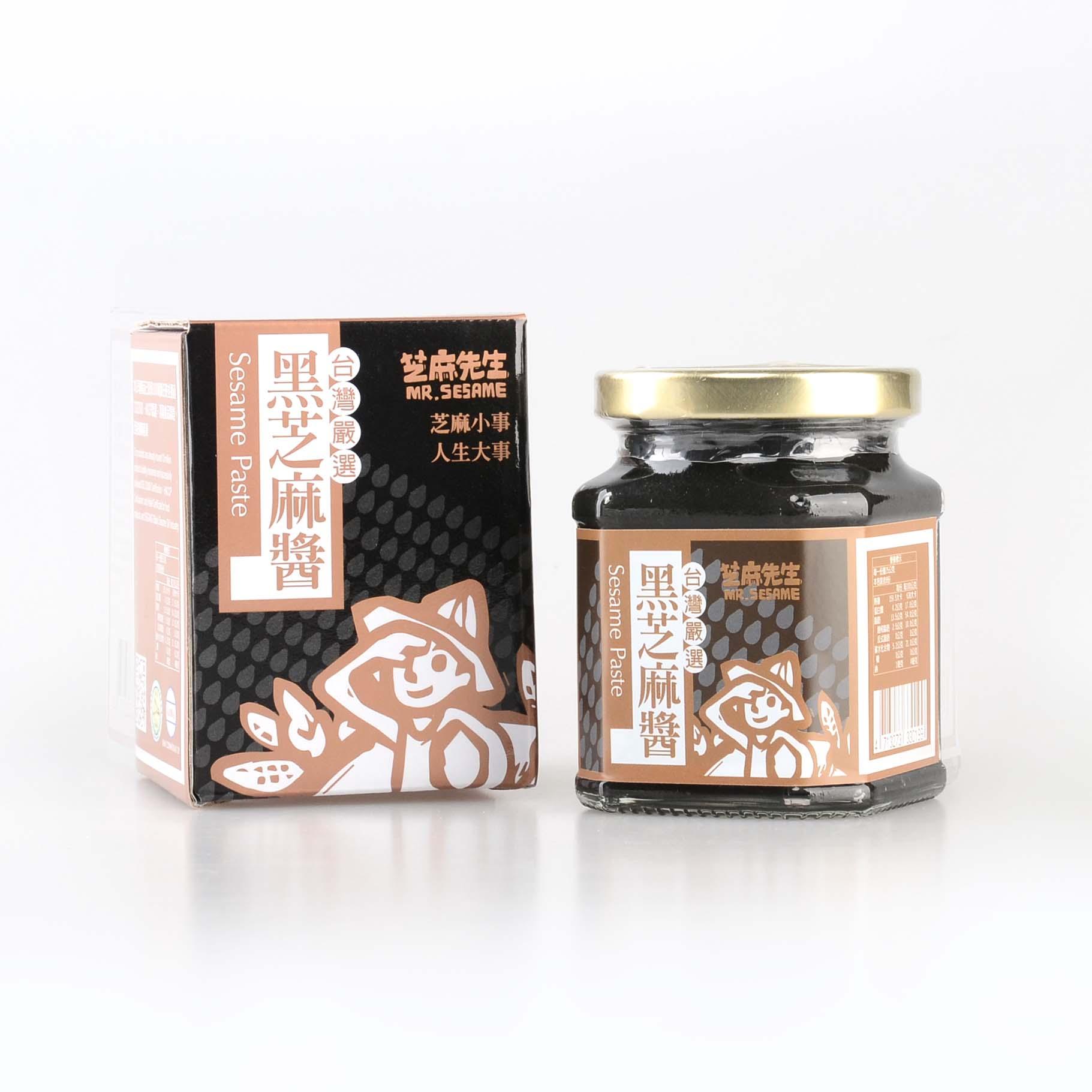台灣嚴選黑芝麻醬