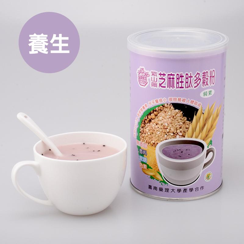 紫山藥芝麻胜肽多穀粉